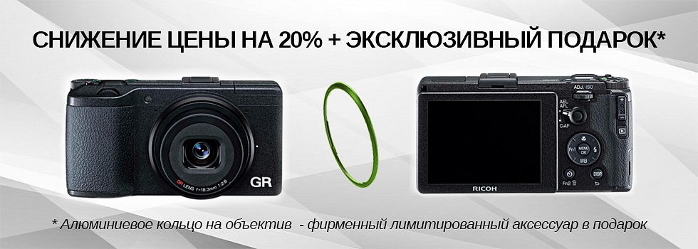 banner_grii_ring - zooma.jpg